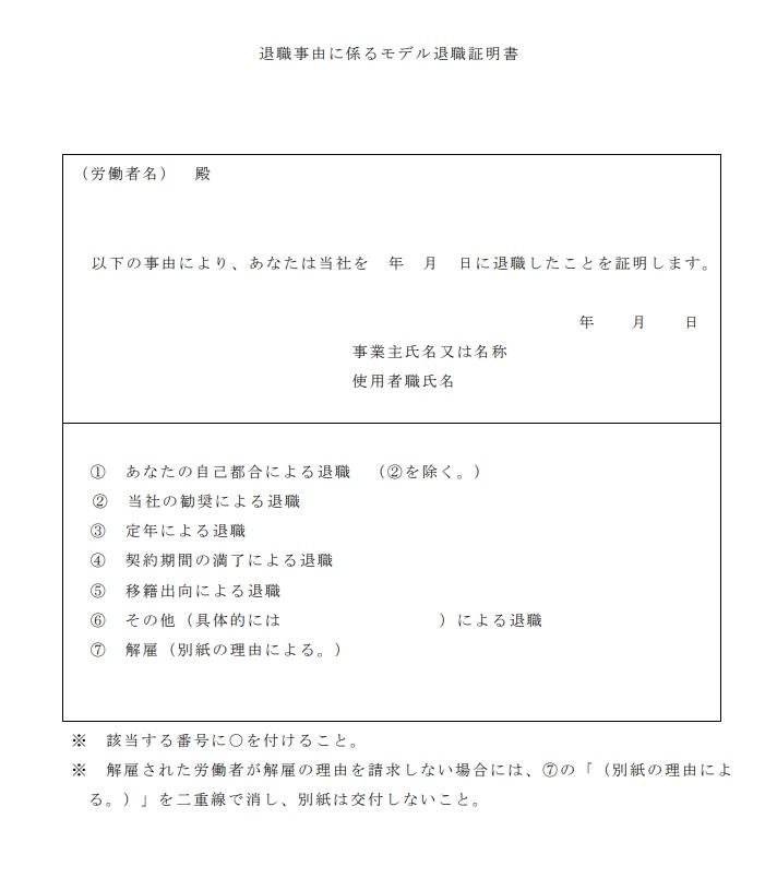 tai_mo